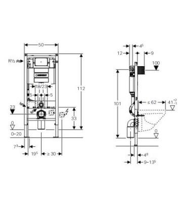 Bâti-support Duofix Omega 12 cm